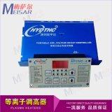 深圳宏宇达XPTHC-4等离子弧压调高器