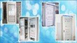 UP5-N100智慧微型直流操作電源
