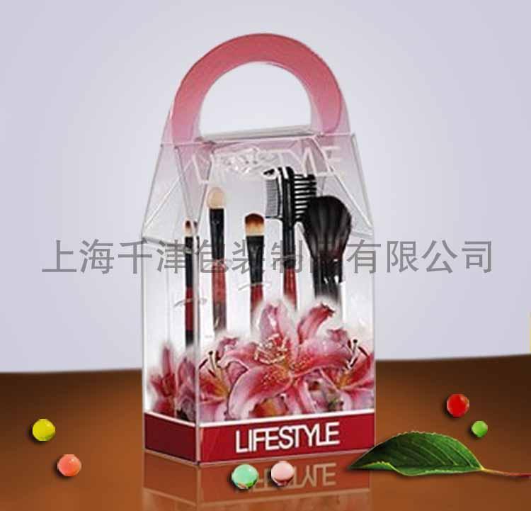彩印PVC包装盒,PVC包装折盒,**产品包装盒
