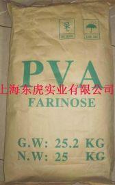 粉末聚乙烯醇1788(120目)-速溶型