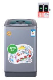 常熟海丫全自动智能投币洗衣机