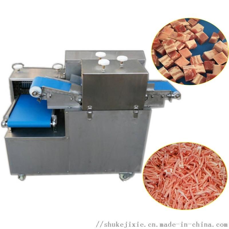 商用输送带式鲜肉切丁机 鲜品鸡鸭切块设备