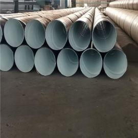 海水输送管道 埋地管线 大口径焊接直缝钢管