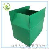 塑膠件包裝箱 塑膠件包裝箱廠家