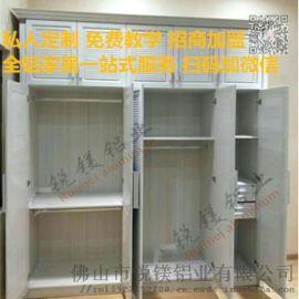 全铝家具厂衣柜招商全铝家居定制全铝衣柜移门推拉门