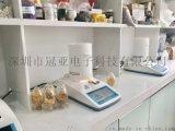 紙漿漿料固含量檢測儀技術規格/國家標準