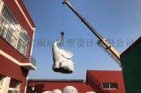 玻璃钢雕塑-不锈钢雕塑-锻铜浮雕-校园卡通雕塑厂家