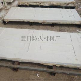 阻燃 抗震氧化镁防火门芯板