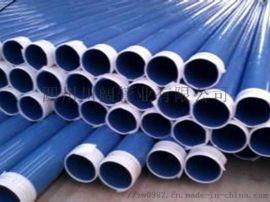 内外涂塑复合钢管(给排水 消防)