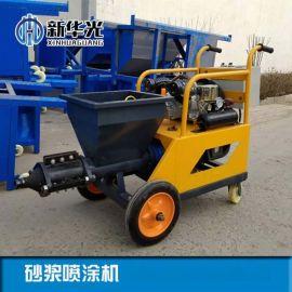 贵州水泥砂浆喷涂机保温砂浆喷涂机