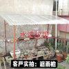 河北阳光板生产基地,透明大棚温室花房