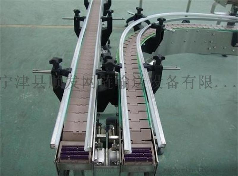 山东链板输送机定做 槽钢链板输送机生产厂家