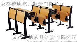 供应多媒体课桌椅K306