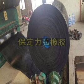 环形橡胶尼龙输送带爬坡传动带