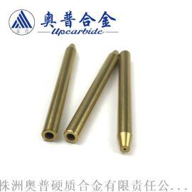 水切割机标准砂管 水刀配件沙管 水刀磨料喷咀