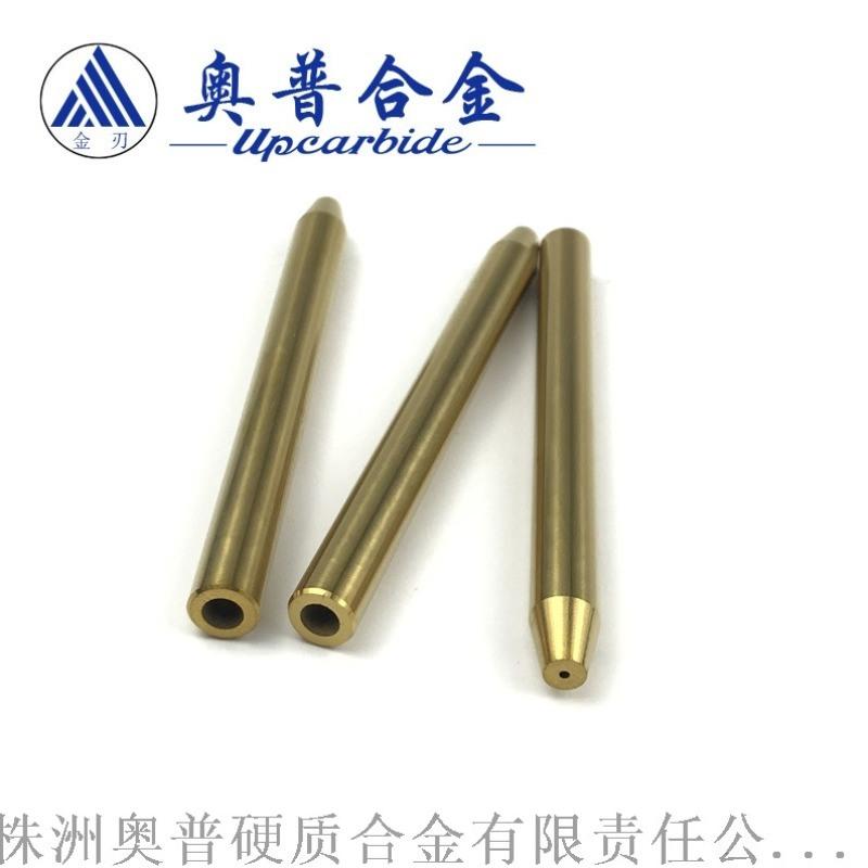 水切割機標準砂管 水刀配件沙管 水刀磨料噴咀