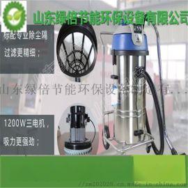 型号齐全长期供应山东LB性能完善的充电式工业吸尘器