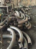 后刘工业区弯管制造厂|热煨冷煨大型穿线弯管大全