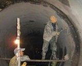 息烽县房顶漏水最好补漏方法, 楼顶防水1平方多少钱