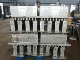 带挡液板可拆型槽盘式气液分布器制作工艺