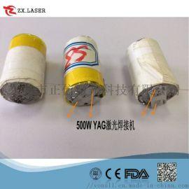 东莞市正信铝壳动力电池激光焊接机