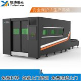 封闭式金属激光切割机 大功率激光切割机
