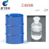 工業白油5#/7#/10#/32#/68#/100#價格,生產廠家直銷