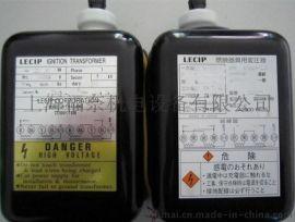 三洋(LECIP)G7023-ZC点火变压器