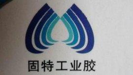 PP粘海绵胶水,PP与海绵互粘的胶水