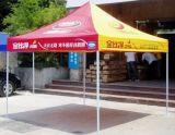 西安方管廣告帳篷,西安紅藍帳篷