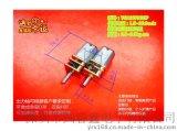 圆睿鑫YGB24R310TA宠物喂养机用的直流电机