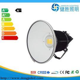 足球场LED球场灯150W灯寿命长高效率节能环保