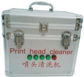 超声波清洗机高效户外溶剂喷头清洗机