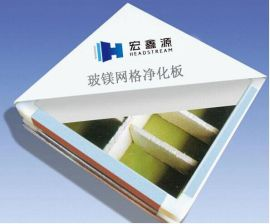 淨化板廠家 淨化板廠家信息快速查找 淨化板廠家聯系方式