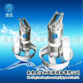 QJB4/6不锈钢潜水搅拌机QJB不锈钢潜水搅拌机
