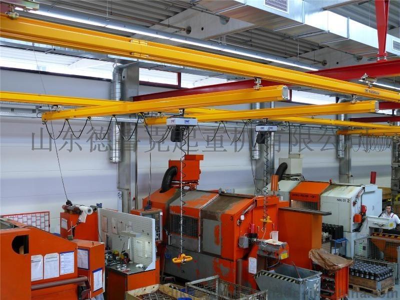 山東德魯克廠家直銷KBK型1.5t輕型柔性樑懸掛起重機