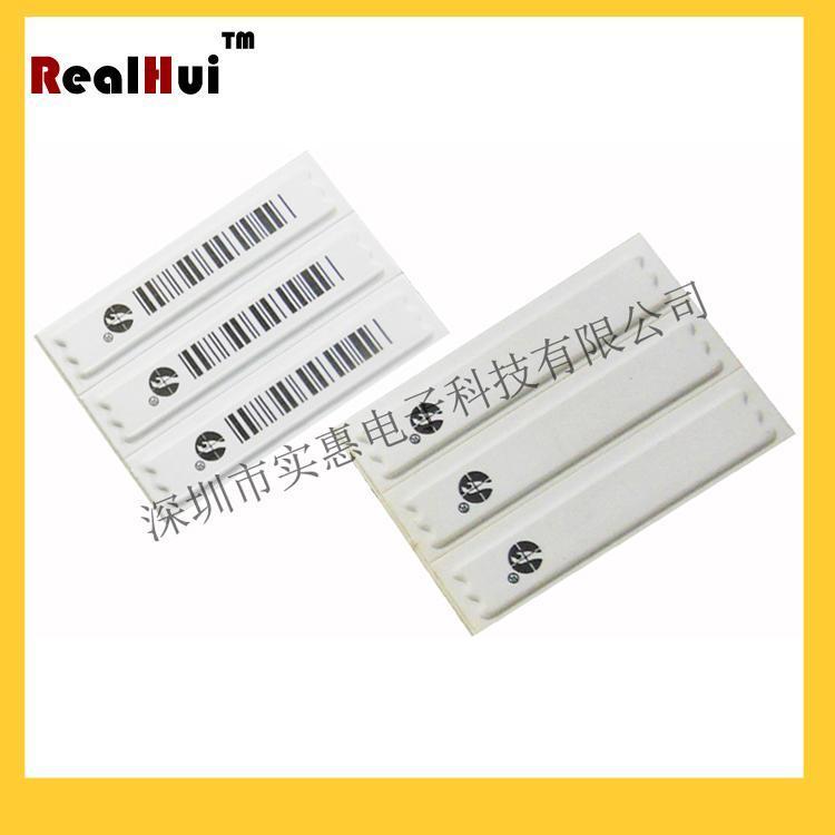 RH-SRS1,RH-SRS2进口声磁软标签