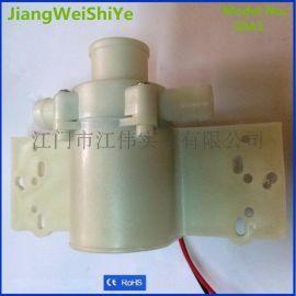 JIANGWEI足浴器水泵,  洗脚器排水泵