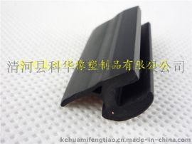 厂家供应 三元乙丙橡胶密封条 房门隔音条 窗户隔音条