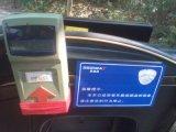 索迪邁品牌4路SD卡車載錄像機