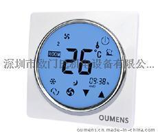 液晶触摸屏空调房间风机盘管温控开关面板
