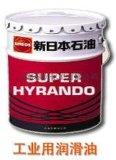 新日石ENEOS 日本石油超級多功能工作潤滑油SUPER MULPUS S無塵工業用多用途機油