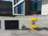 多波段频振式太阳能杀虫灯