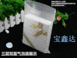 深圳泡泡袋 气珠袋 防静电袋 气垫膜