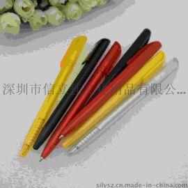 深圳工厂定制广告笔 广告圆珠笔加印logo广告塑料笔量大价优