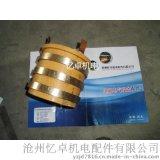 電動機配件JR電機滑環,YR電機滑環,球磨機電機配套