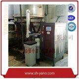 上海大學開水供應用50KW全自動電蒸汽鍋爐
