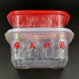 一次性餐盒吸塑长方形快餐盒批发外卖打包便当盒盖浇饭盒包邮