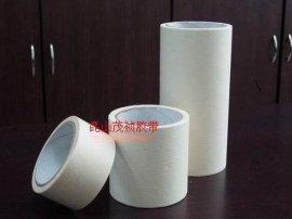 定位纸 转移纸胶带 保护纸胶带