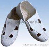 防靜電四孔鞋,無塵室鞋,潔淨鞋,防靜電鞋,pu鞋